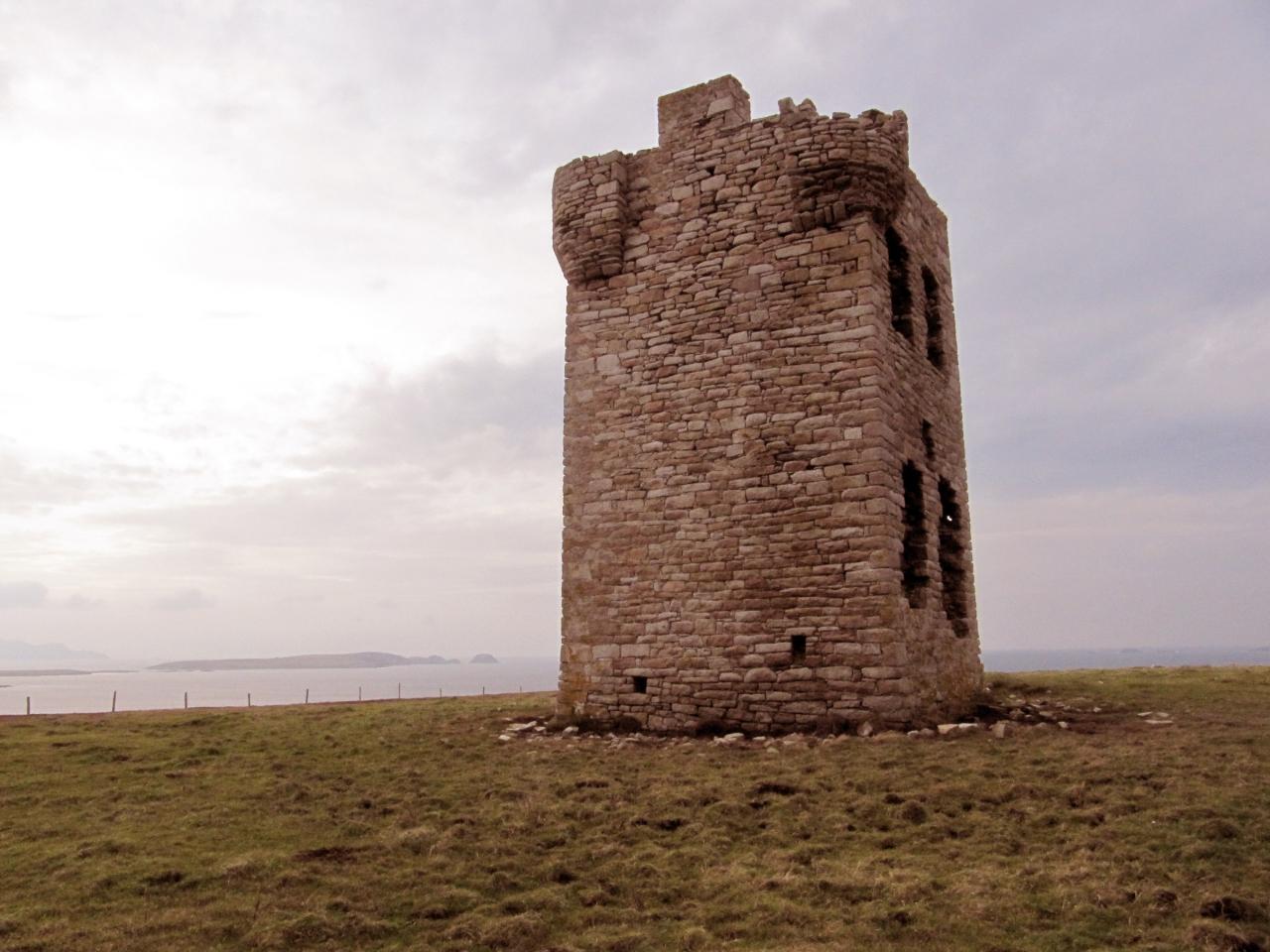 Glosh Tower